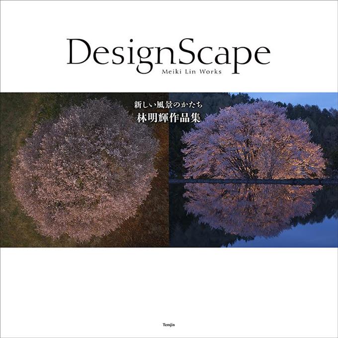designscape.jpg