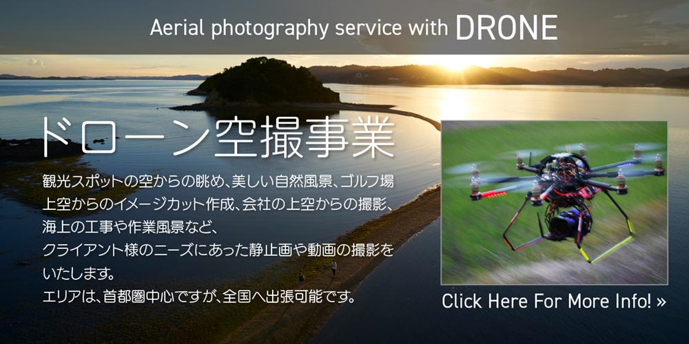 drone_infobt.jpg